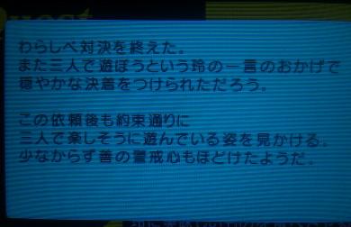 2014y06m07d_161148765.jpg
