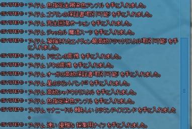 2014y06m19d_014054954.jpg
