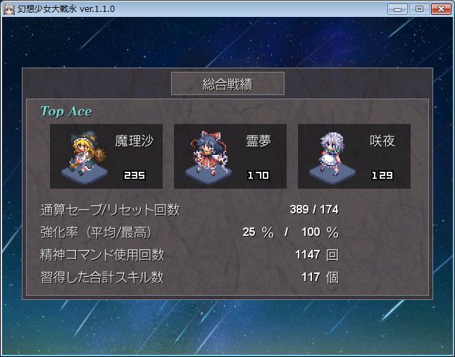senseki2.jpg