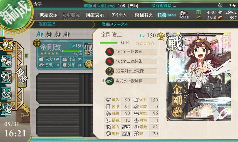 艦これ-216