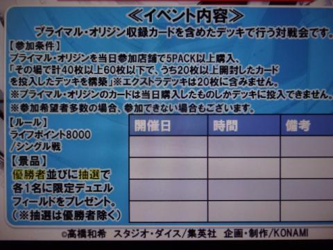 DSC07760_convert_20140213134959.jpg