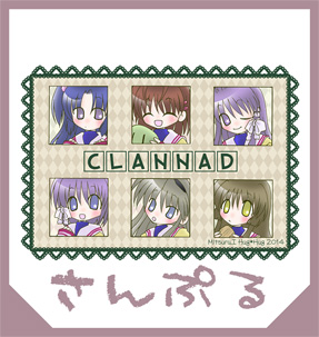 clannadtote01