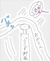 fc2_2014-03-31_07-49-19-435.jpg