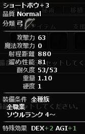 3740.jpg