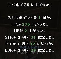 3843.jpg