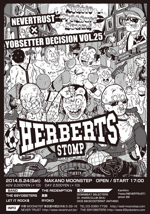 HERBAERTS Flyer_1