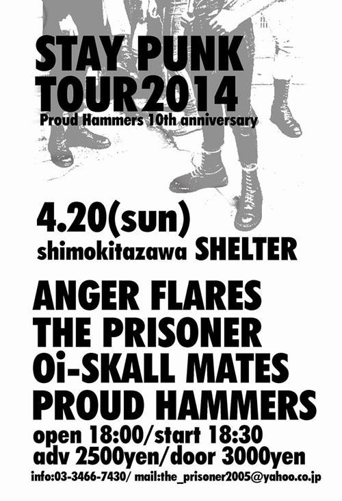 staypunk tour