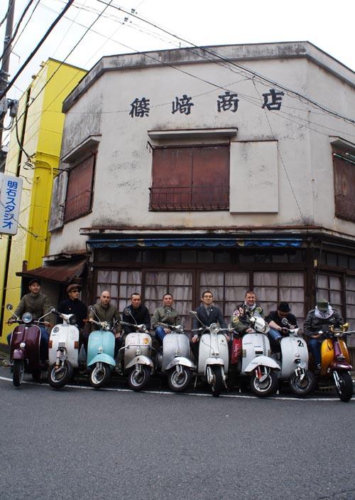 scooters03.jpg