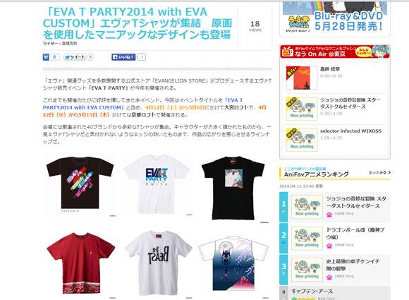 eva_2014_4_616.jpg