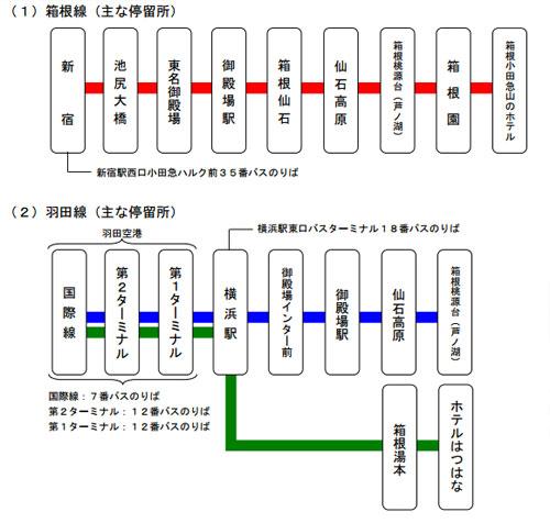 eva_2014_4_698.jpg