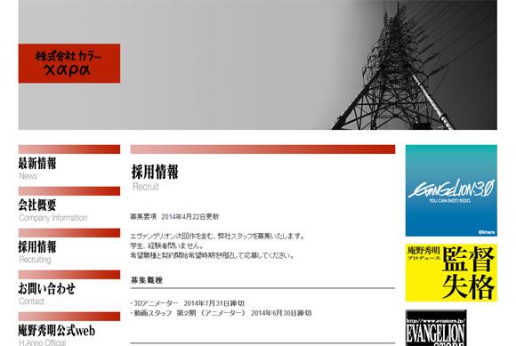 eva_2014_4_903.jpg