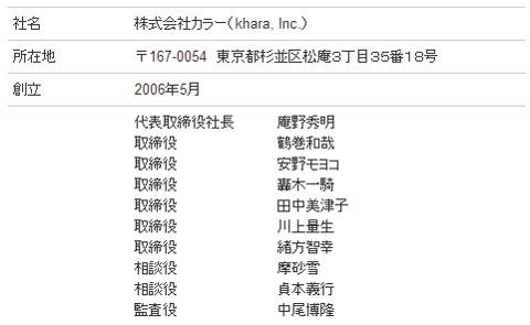 eva_2014_5_0131.jpg