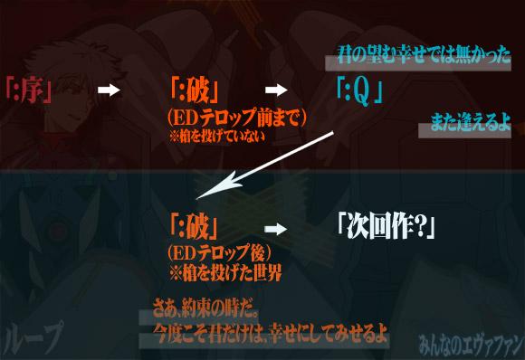 eva_2014_8_QCL_4151196s.jpg