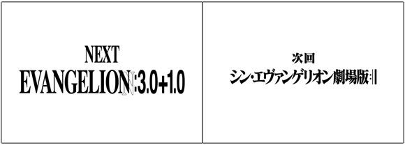 eva_2014_9_nen_310_011.jpg