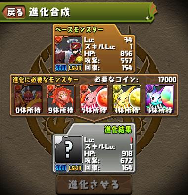 eva_2014_e_899.jpg
