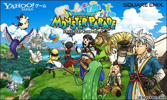 人気ブラウザゲーム『ドラゴンクエスト モンスターパレード』