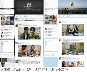 2014-03-07-063246.jpg