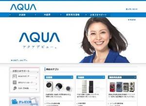 aqua-has.jpg
