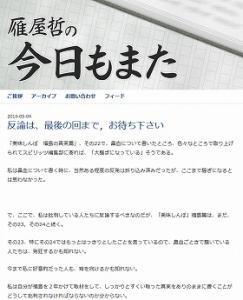 news203950_pho01.jpg