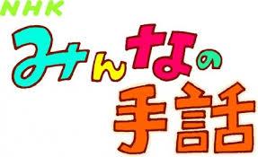 syuwa20140318.jpg