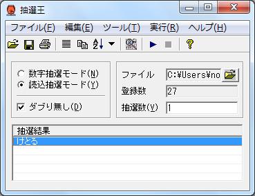 ngme322_2.png