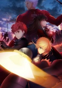 【Amazon.co.jp限定】Fate/stay night 