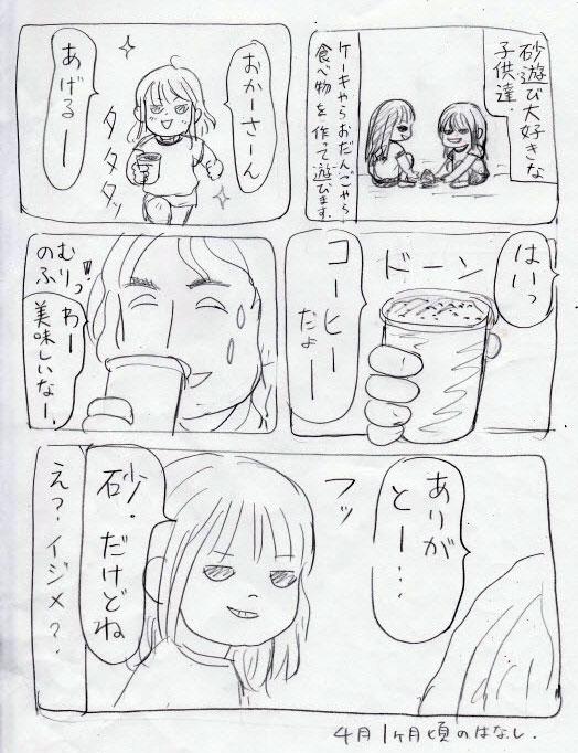 20141030-4.jpg