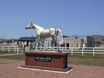 20140424_優駿記念館