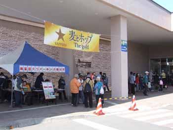 20140525_判官館walk1