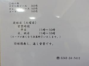 IMGP0275s.jpg