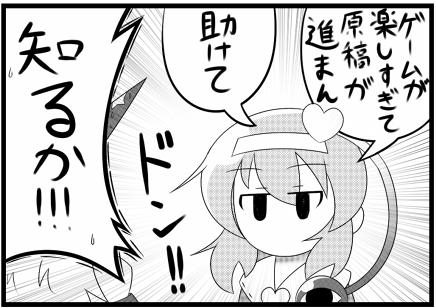 ゲスト原3