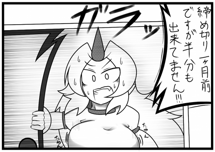 ゲスト原4