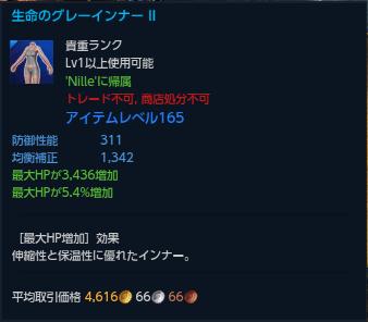 TERA_ScreenShot_20140530_043528.png