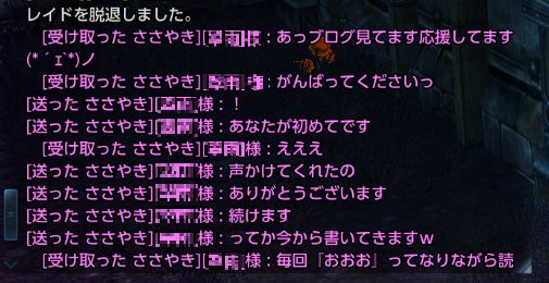 TERA_ScreenShot_20140613_015159.png
