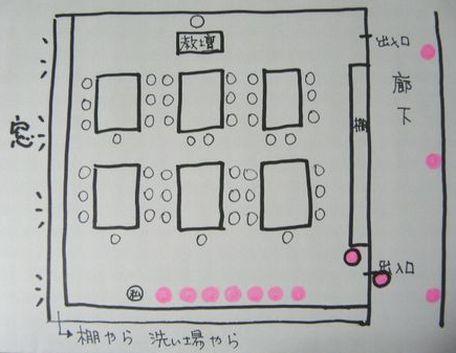 P1050775.jpg