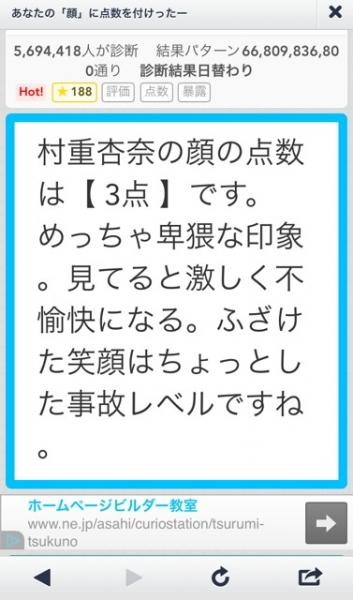 0kUOxGO_20140405193840e41.jpg