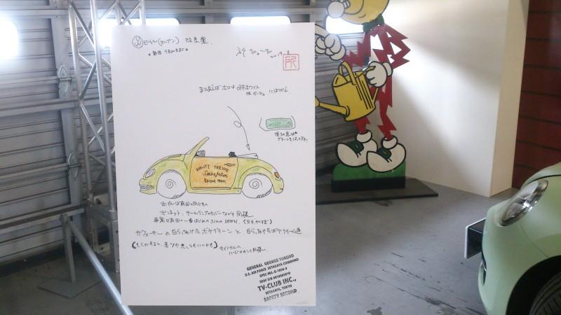 TOKORO-san4.jpg