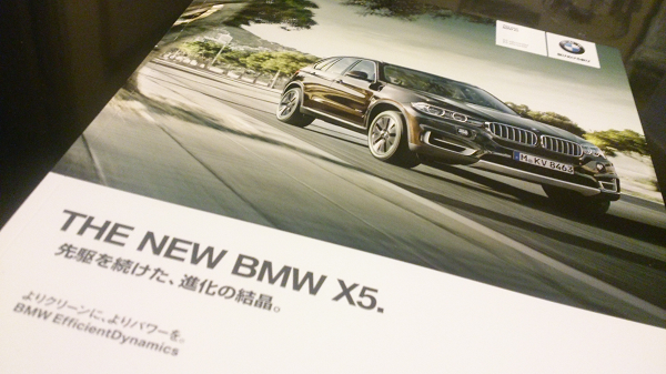 bmw_x5_catalog.png