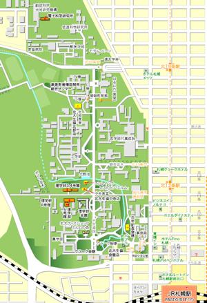 北大キャンパス