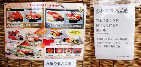 寿司割烹 安松様写真-2