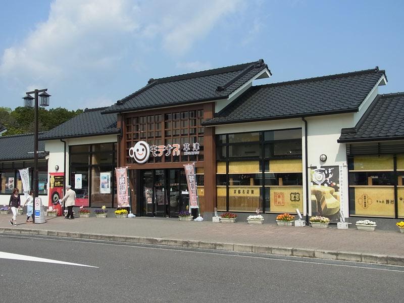 02kusatsu20140509.jpg