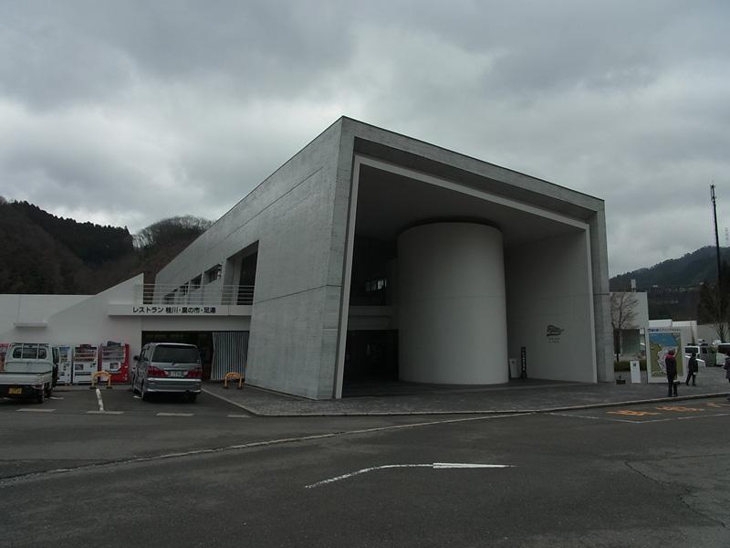 hiyoshi01-20140302.jpg