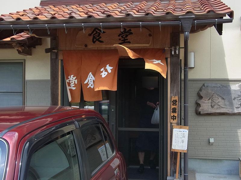 yamana01-20140506.jpg