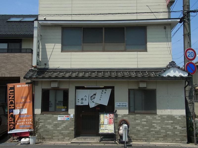yashima01-20140427.jpg