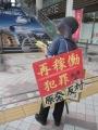 原発反対秋田★デモアクション第17弾2