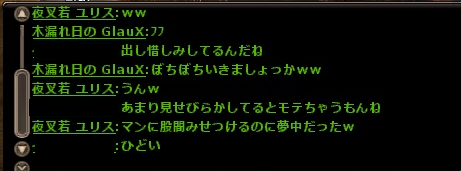 2014031904.png