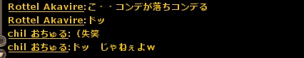2014031906.png
