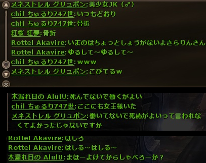 2014040302.png