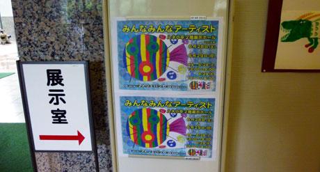 20140628_a.jpg