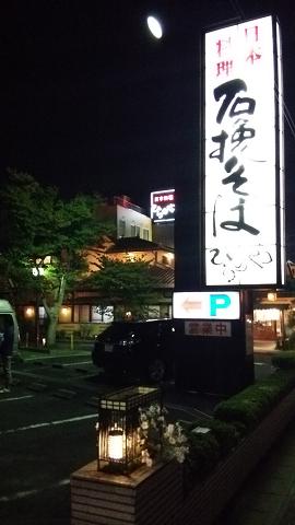 0766 夕ごはん
